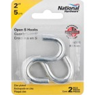 National 2 In. Zinc Heavy Open S Hook (2 Ct.) Image 2